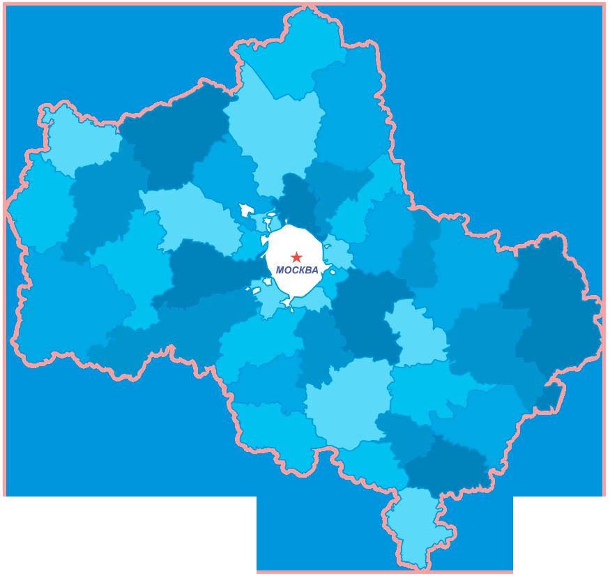 Мы работаем по Москве и Московской области, а так же по всей России